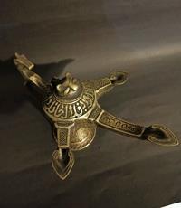 Antika kandil üç kollu at başlı ayet yazılı pirinç kandil resmi