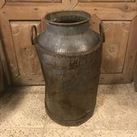 Antik süt güğümü 03 resmi