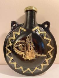 Seramik tuğralı matara (dekoratif) resmi