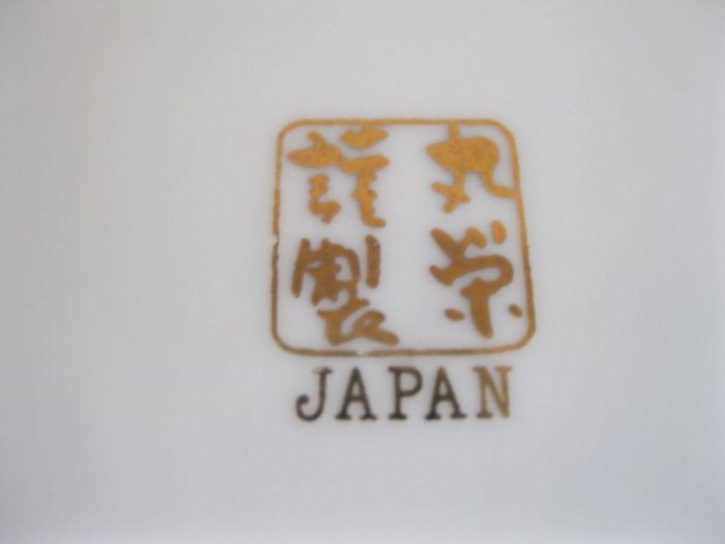 Retro, Altın Varaklı Japon Tavuskuşlu Porselen Tabak resmi
