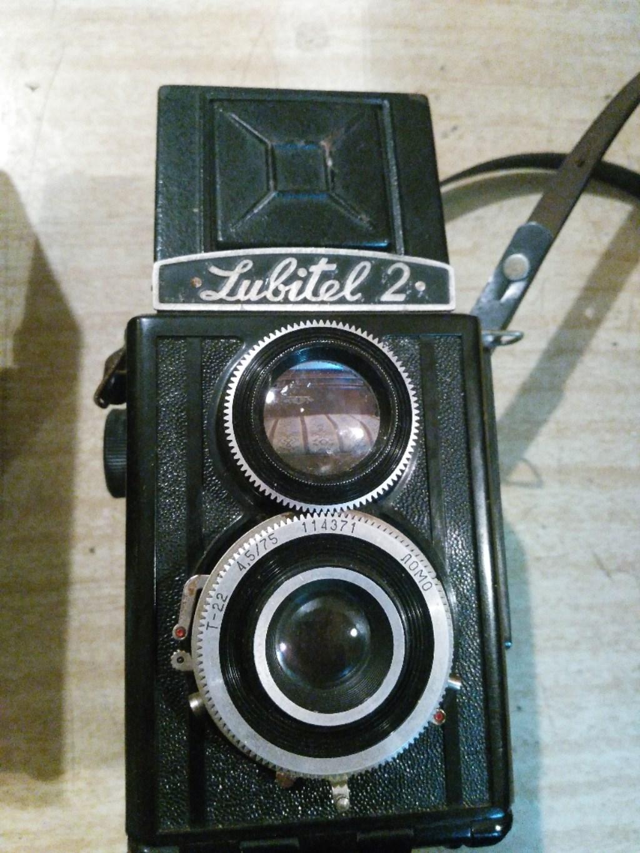 Siyah Lubitel Fotograf Makinesi Modelleri Ve Fiyati Dekopasaj