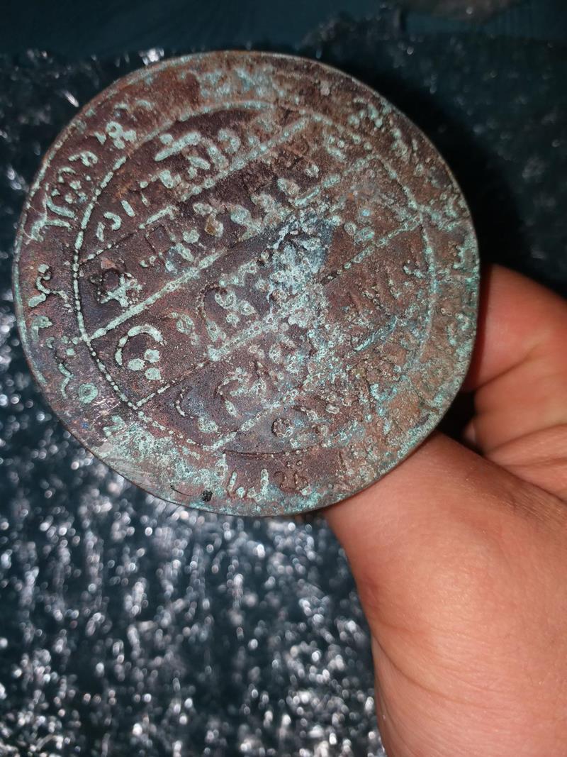 Antika nazarlık mühür işlemeli pirinç  resmi