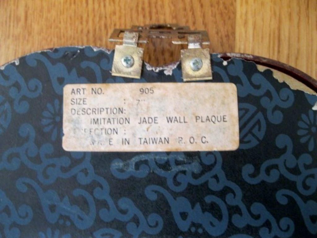 Uzakdoğu'dan Vintage Kalp Formunda 4'lü Tablolar resmi