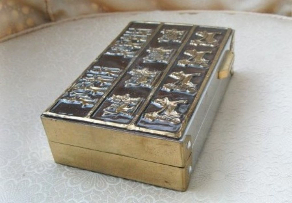 Antik Kabartma Resimli, Vintage, Pirinç-Metal Kutu resmi