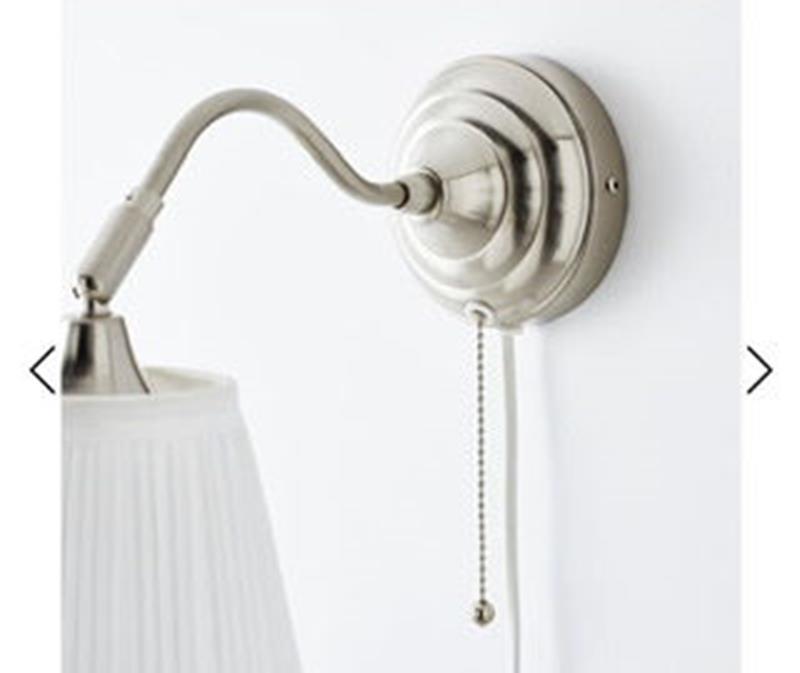 Ikea duvar lambası resmi